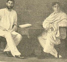 Surendranath Dasgupta discute di filosofia