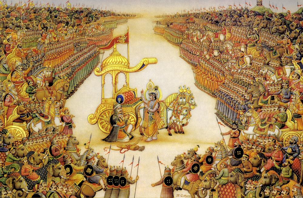 Gītā Jayantī immagine interna alla descrizione del calendario