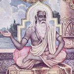 Immagine del calendario per Guru Purṇimā