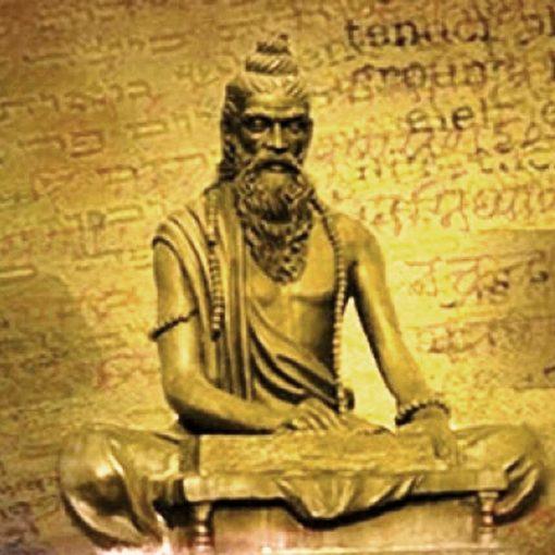 statua di Patanjali color oro