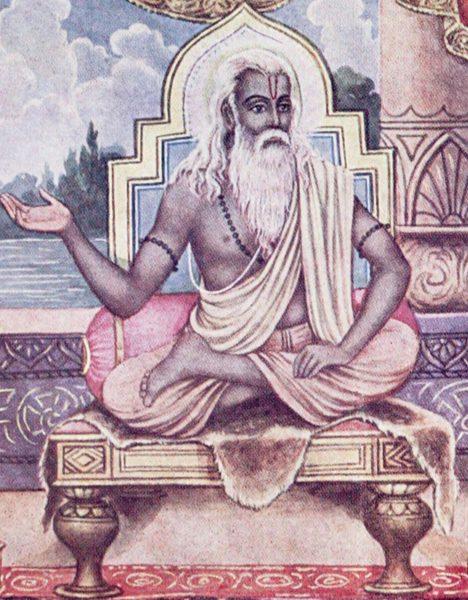 Guru Purṇimā immagine interna alla descrizione del calendario